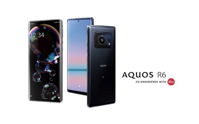 Sharp AQUOS R6 with Leica camera leaked, rolling out soon - Android  Community