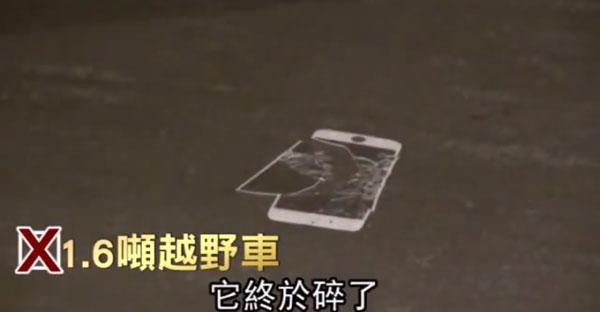 Как легко сломать / уничтожить сапфировый дисплей iPhone 6