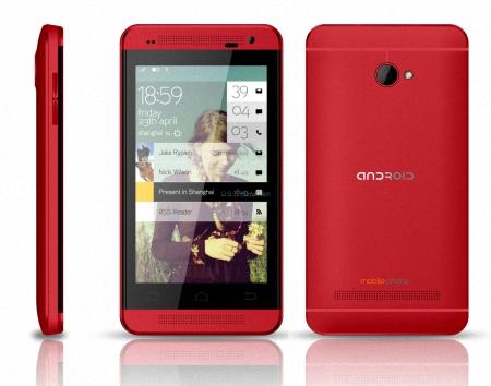 clone del HTC One mini 01