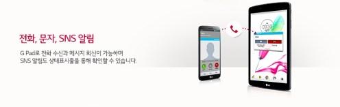 03 Xiaomi Redmi Note 2