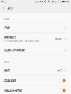 01 Xiaomi Mi 4c