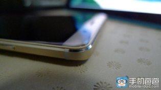 Huawei Mate S 01