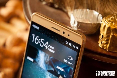 Huawei Mate - pantalla frontal