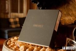 Huawei Mate en caja