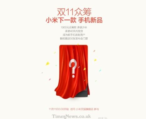 Promocional del Evento Xiaomi para el 11 de Noviembre