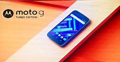 Moto G Turbo Edition