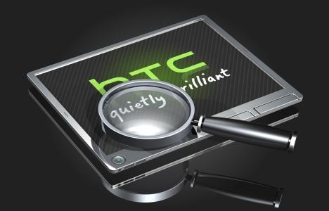 HTC Desire T7