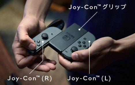 especificaciones caracteristicas Nintendo Switch