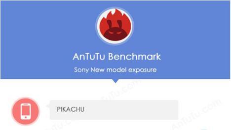 Sony Pikachu