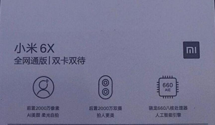 XIAOMI MI 6X: Se filtra la caja del SmartPhone con sus especificaciones