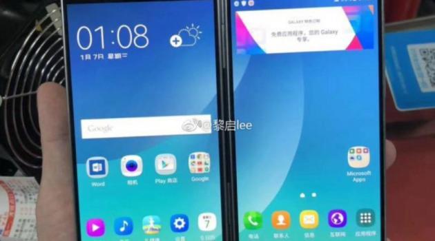 Proyecto V de Samsung