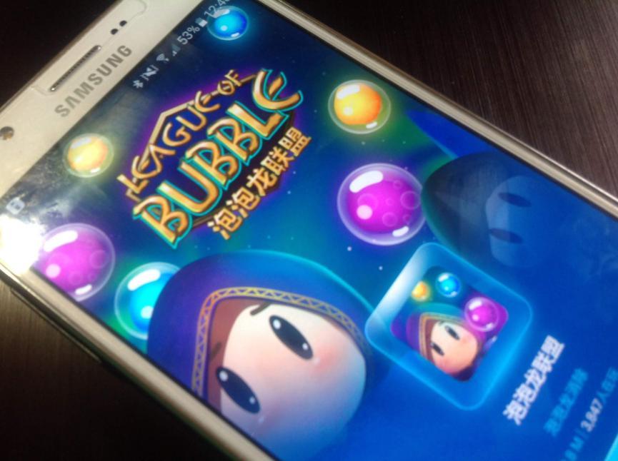 Descargar juegos Android Gratis para niños