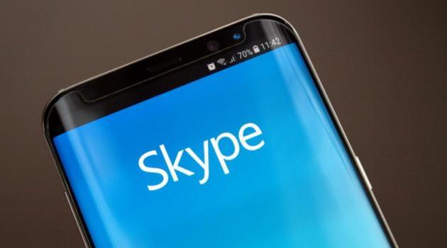 Skype Android pedir enviar dinero