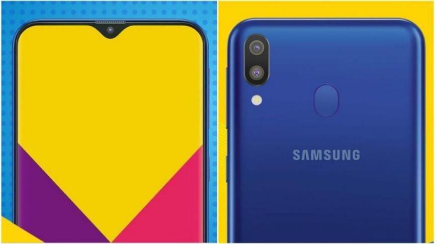 Samsung Galaxy M: ¿Que precios tendrá la Nueva Línea de Modelos?