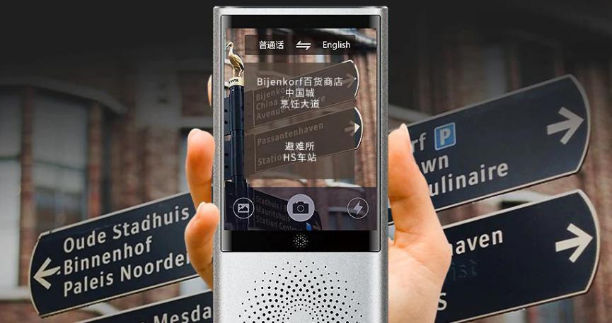 Boeleo W1: El Traductor que Supera a Todo SmartPhone Android y Web