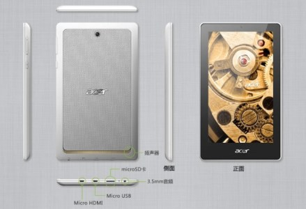 Acer Tab 7 Currently Sold by the Chinese Retailer JD