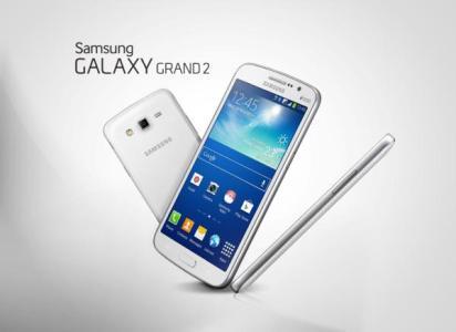 Samsung Galaxy Grand 2 Has Reached to Korea