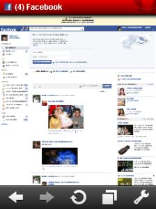 Facebook_FullSite_View_from_Mobile-4