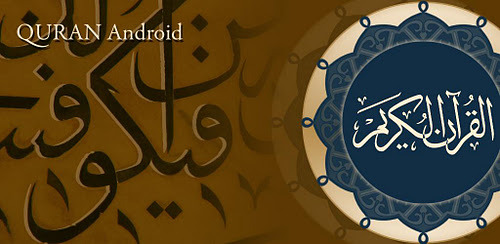Quran for Android APK
