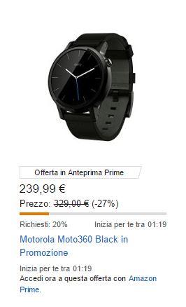 Motorola Moto 360 2a generazione in offerta lampo Amazon (17.02.2016) Moto 360