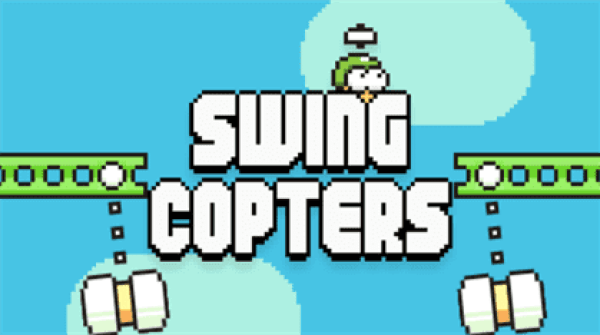 swing-copters-1