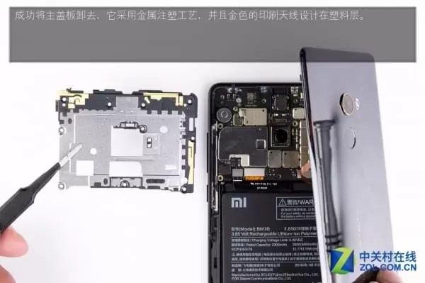 Xiaomi Mi Mix 2 é esventrado e mostra mais do esperávamos 3