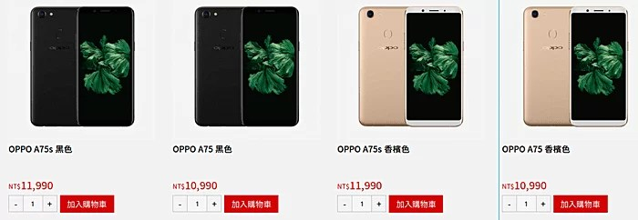 Oppo A75 / A75s lançado com ecrã de 6 polegadas e câmera selfpix de 20 MP 2