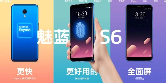 Meizu M6S é oficial com Exynos 7872, ecrã 18: 9 e Super mBack Gestures 2