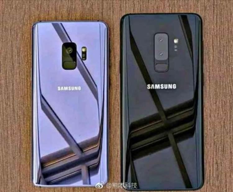 Não, esta não é uma foto do Samsung Galaxy S9 1
