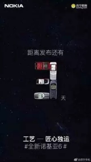 Nokia 6 (2018) pode chegar mais cedo do que o esperado, é já 5 de janeiro 1