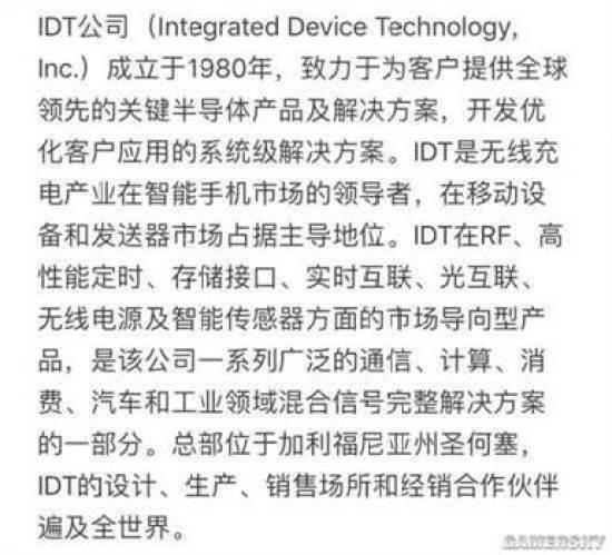 Xiaomi Mi 7 vai sair com suporte de carregamento sem fios 1