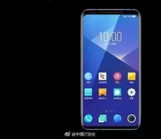 Le-X-Weibo-2