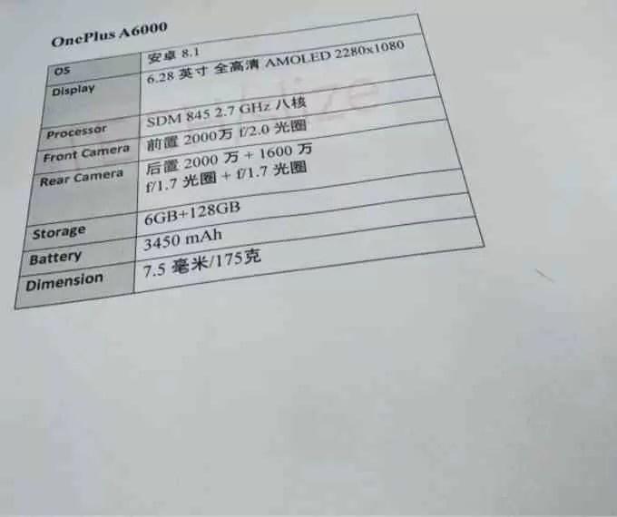 OnePlus 6 vê detalhes mais importantes revelados em fuga de informação da China 2