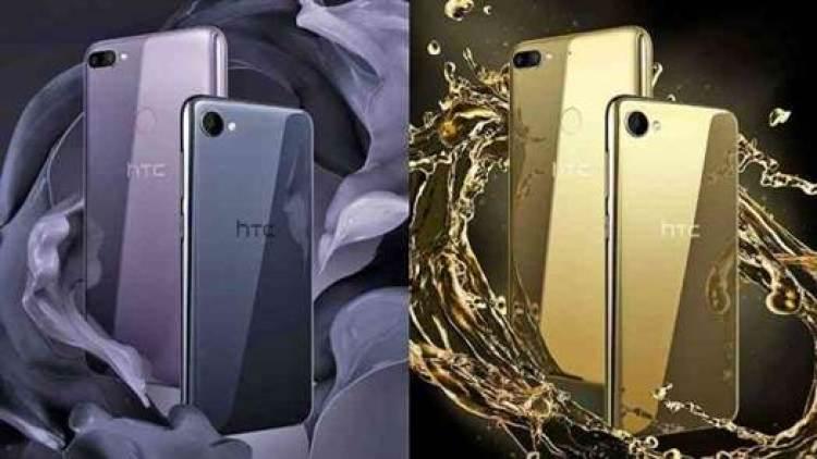 HTC oficializa os equipamentos da família Desire 12 com ecrã 18:9 e especificações intermédias image