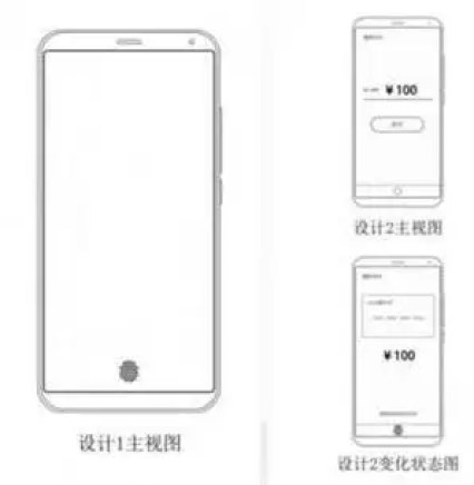 Meizu registou patentes de sensor de impressão digital no ecrã 2