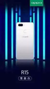 Oppo R15 vai ser oficial a 31 Março com Câmara de 16MP Sony IMX519 2