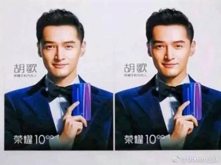 Fuga de informação revela traseira do Huawei Honor 10 em poster promocional 1