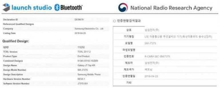 Samsung Galaxy J7 Top confirmado e a caminho 3
