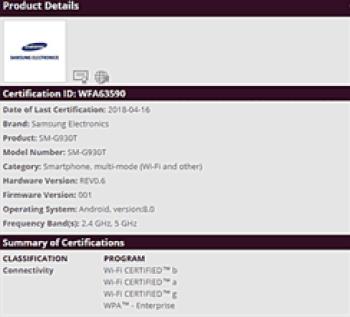 Atualização Oreo Samsung Galaxy S7 / S7 Edge parece iminente 3