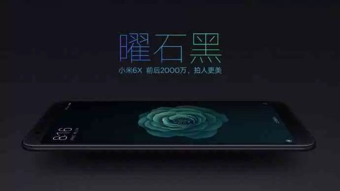 Xiaomi Mi 6X vai chegar em cinco opções de cores 3