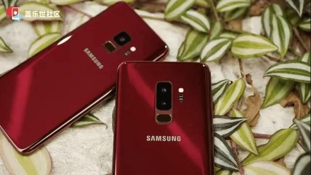 Samsung Galaxy S9 / S9 + Burgundy Red é deslumbrante 3