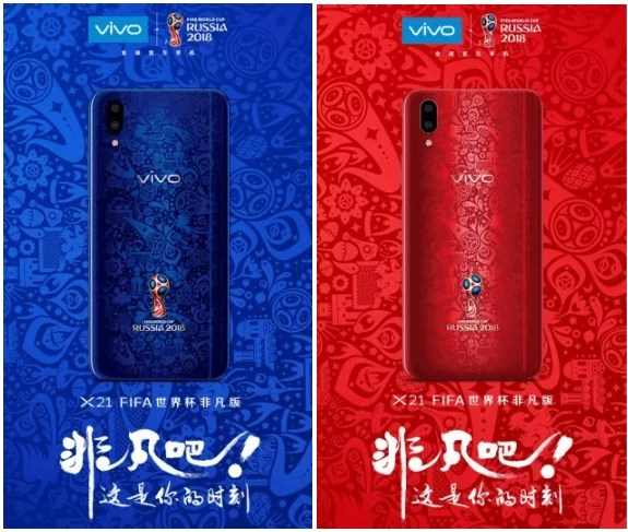 Novo vivo X21 World Cup Edition chega em duas cores extravagantes 1