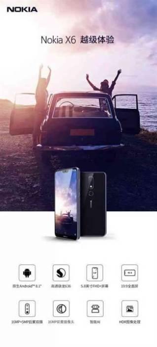 Nokia X6 Reveladas as suas especificações através de material promocional image
