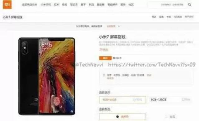 Revelado o preço do Xiaomi Mi 7 antes do seu anúncio 1