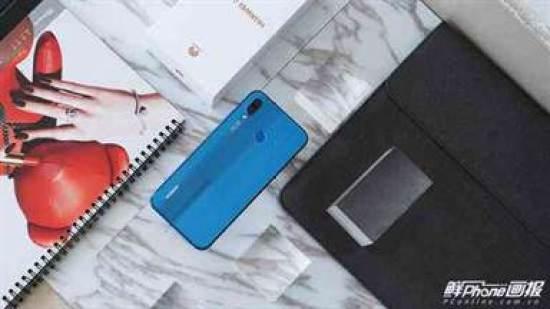 Huawei Nova 3 Mostra se novamente em teaser image