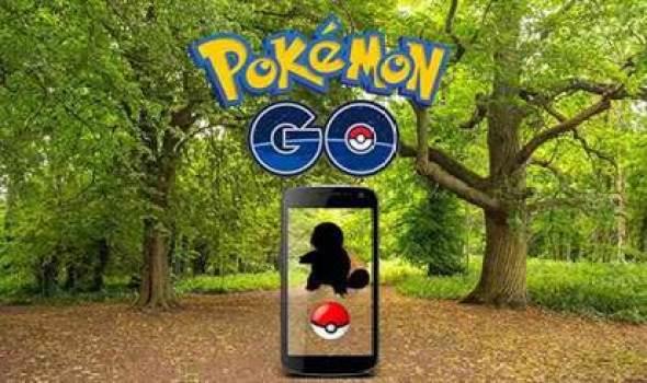 Pokémon Go vai finalmente permitir negociar image