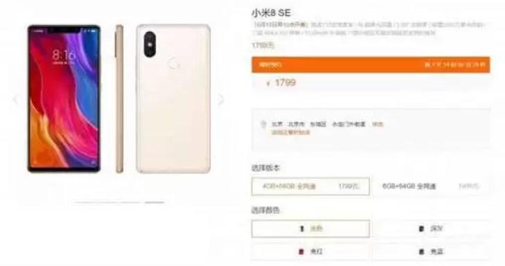 Xiaomi Mi 8 SE a sua próxima venda rápida é dia 15 Junho 1