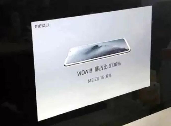 Meizu 16 Display