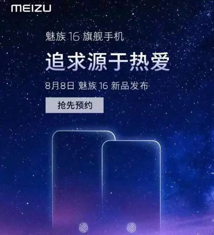 Meizu 16, 16 Plus Launch Convidar
