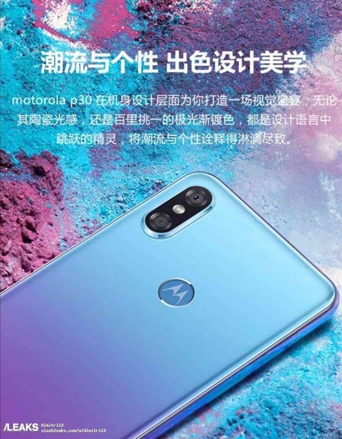Motorola P30 revelado com especificações no site oficial na China 6
